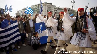 Greece protest over Macedonia name dispute