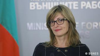 Προ ημερών η υπουργός Εξωτερικών Εκατερίνα Ζαχαρίεβα ξεκαθάρισε ότι η Βουλγαρία εμμένει στις θέσεις της