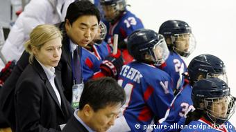 Südkorea Eishockey | Team «Korea» v. Schweden (picture-alliance/dpa/kyodo)