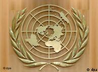 آرم شورای حقوق بشر