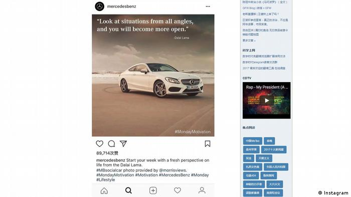 Screenhot Instagram- Mercedes Benz (Instagram)