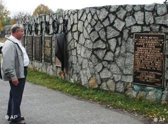 Мемориальный комплекс ''Собибор''