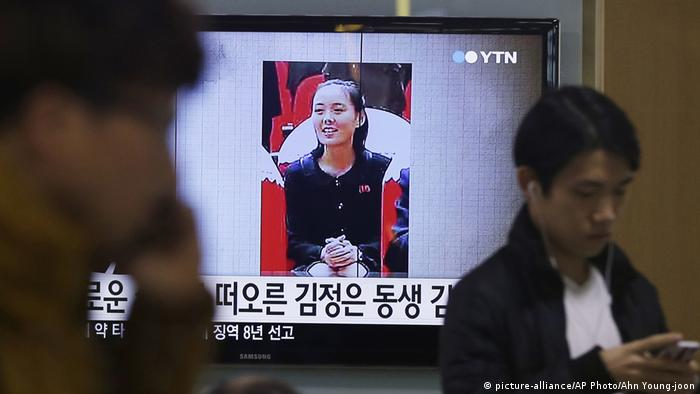 Kim Yo-jong (picture-alliance/AP Photo/Ahn Young-joon)