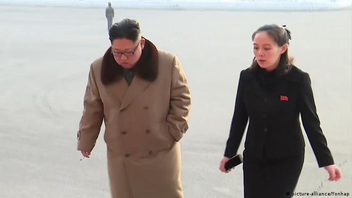 Kim Jong-un und Kim Yo-jong (picture-alliance/Yonhap)