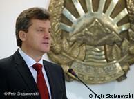 Ο πρόεδρος τη πΓΔΜ Γκέοργκι Ιβανόφ