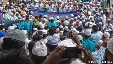 Bangladesch Lärmbelästigung in der Stadt Dhaka (DW/M. M. Rahman)