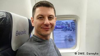 Венцеслав из Пловдива
