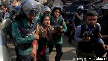 Protests in Bangladesh against opposition leader Khaleda Zia's arrest (DW/M. M. Rahman)