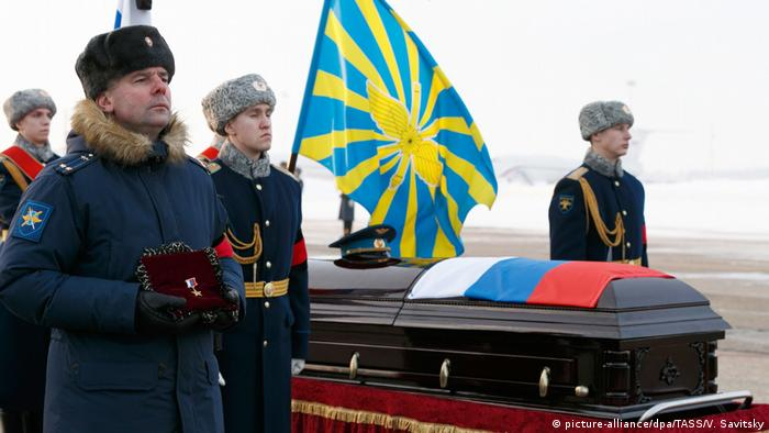 Прощание с погибшим в Сирии пилотом Романов Филиповым 8 февраля 2018 года