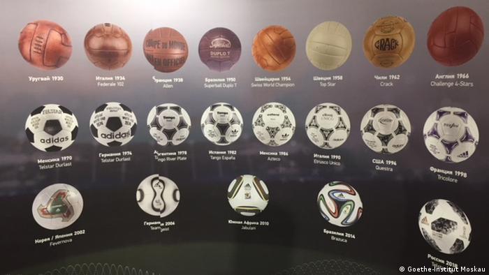 Немецкий сайт территории футбола