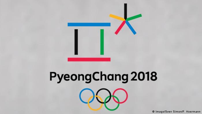 لوگوی المپیک زمستانی پیونگچانگ