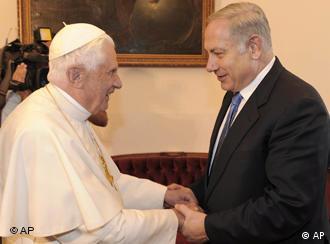 بنیامین نتانیاهو، نخستوزیر اسراییل در دیدار با پاپ بندیکت شانزدهم در ناصره