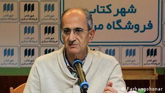 Kavous Seyed-Emami iranischer Umweltaktivist