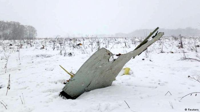 A piece of the crashed plane in a field east of Moscow