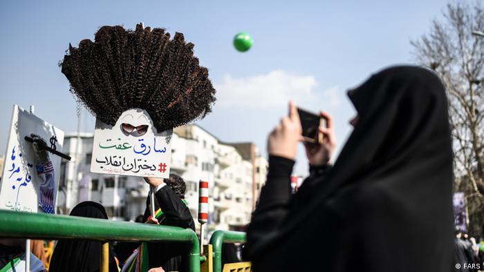 Iran - Jahrestag der Revolution