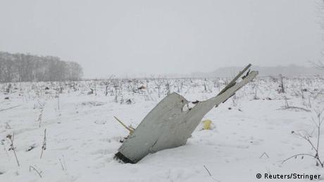 МАК: Ан-148 міг розбитися через обледенілі датчики
