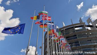 Будівля Європарламенту в Страсбургу