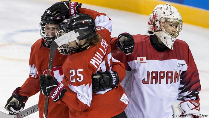 Pyeongchang, 2018, Gangneung Ice Hockey Frauen