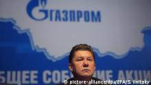 Russland Moskau - Gazprom