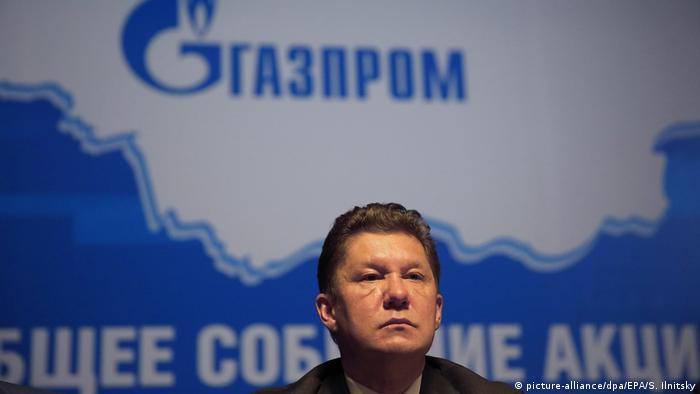 Алексей Миллер на общем собрании акционеров Газпрома