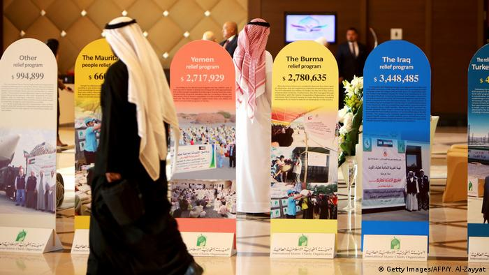 In Kuwait, the International Islamic Relief organization showcases its support for rebuilding Iraq and other Muslim-majority nations (Getty Images/AFP/Y. Al-Zayyat)