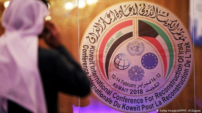 Kuwait UN-Organisationen fordern Unterstützung für Wiederaufbau im Irak (Getty Images/AFP/Y. Al-Zayyat)