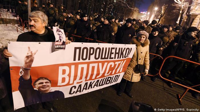 Митинг сторонников Саакашвили