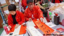 Hongkong Blumenmarkt zum chinesischen Neujahr