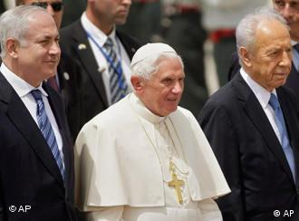 Pope Benedict with Israeli leaders