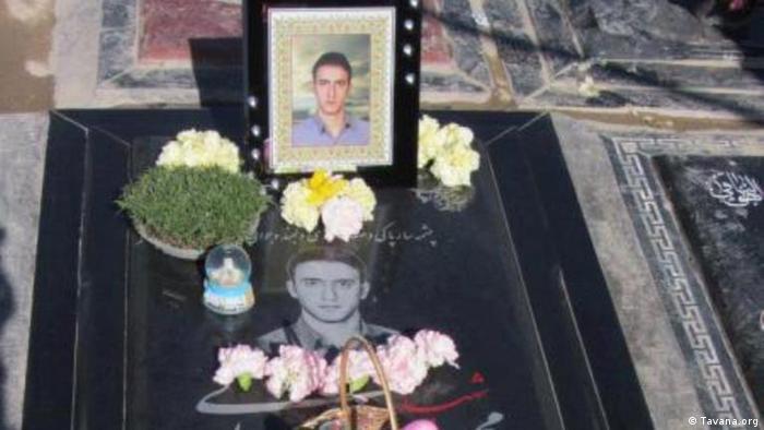 Grab von Mohammad Kamrani (Tavana.org)
