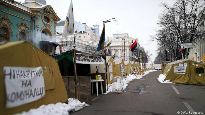 Наметове містечко прихильників Саакашвілі на вулиці Грушевського в Києві