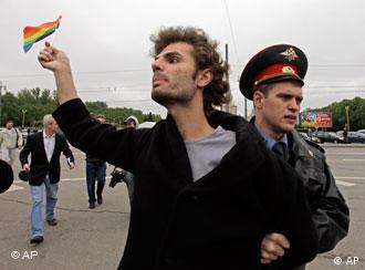 Московские милиционеры с нетрадиционной сексуальной ориентации