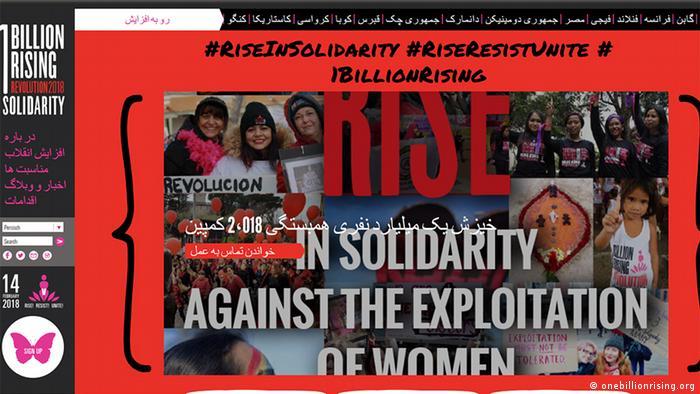 Screenshot onebillionrising.org (onebillionrising.org)