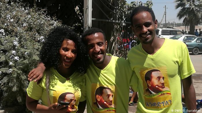 Äthiopien Kality Gefängnis (DW/Y. G. Egziabher)