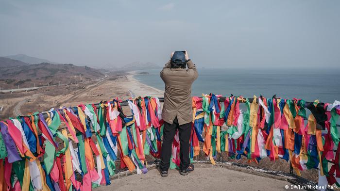 Pyeongchang, Goseong Unification Observatory | Korean Demilitarized Zone (DW/Jun Michael Park)