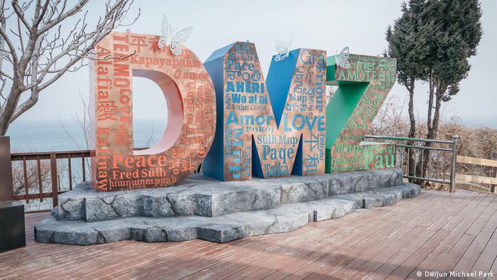 Südkorea Pyeongchang 2018 | Goseong Unification Observatory | Korean Demilitarized Zone (DW/Jun Michael Park)