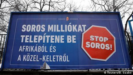 Угорський парламент ухвалив пакет законів