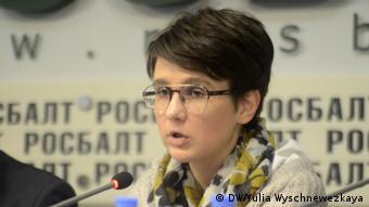 Екатерина Косаревская