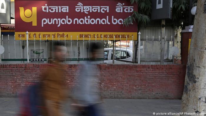 Indien Bankbetrug (picture-alliance/AP Photo/A. Qadri)