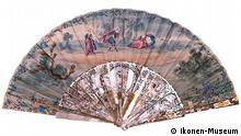 Bildergalerie über die Ausstellung Liebe, Glanz und Untergang: Die hessischen Prinzessinnen in der russischen Geschichte im Ikonen-Museum Frankfurt Copyright: Ikonen-Museum.