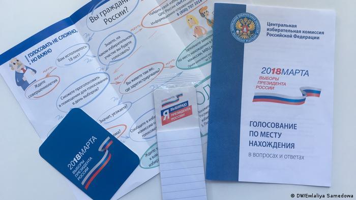 Спецнабор для избирателя в россии - календарик и блокнот с магнитом