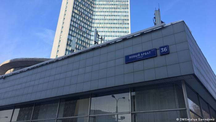 Предвыборный штаб Владимира Путина на улице Новый Арбат