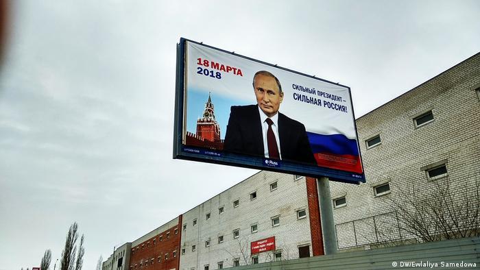 Рекламный щит с изображением Владимира Путина
