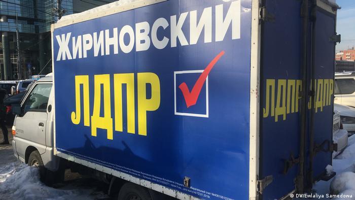 Грузовик с рекламой ЛДПР и Жириновского