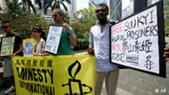 Amnesty International protest in Hong Kong