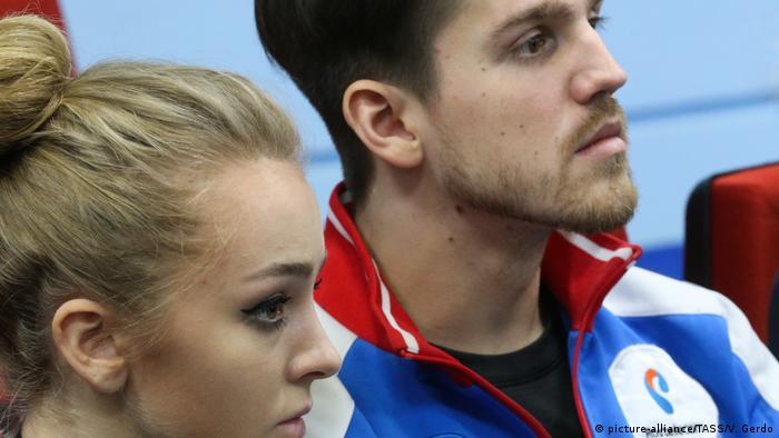 Figure skaters Alexandra Stepanova and Ivan Bukin