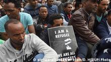 Israel Flüchtlinge