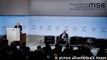 The stage at the Munich Security Conference, during a speech by Israel's Benjamin Netanyahu.