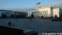 Stadtansicht Machatschkala, Hauptstadt von Dagestan, Russland