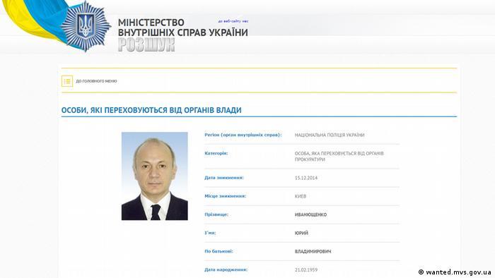 Картки розшуку Іванющенка у базі МВС більше немає